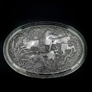 Boîte Ovale En Argent Perse